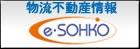 e-SOHKO